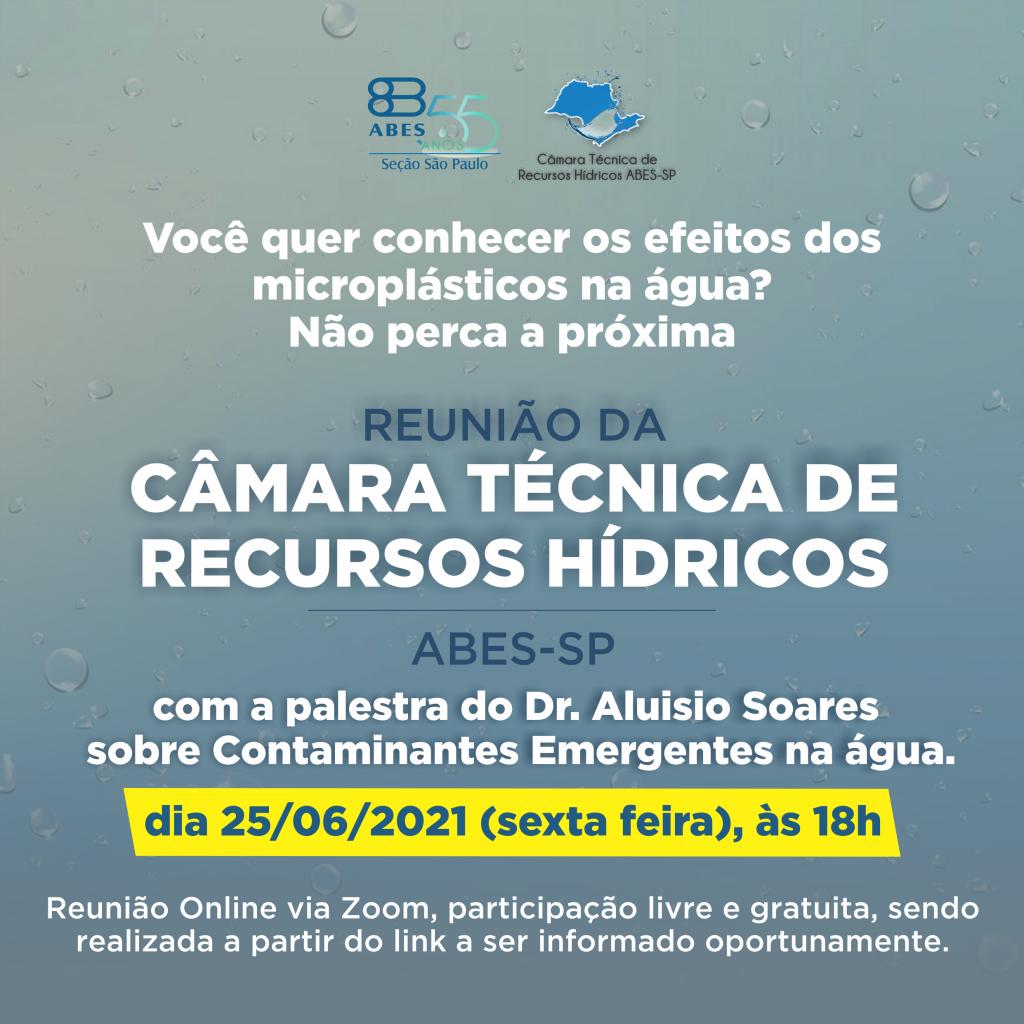 Reunião da Câmara Técnica de Recursos Hídricos - ABES-SP